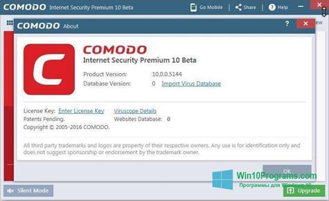Скриншот программы Comodo для Windows 10