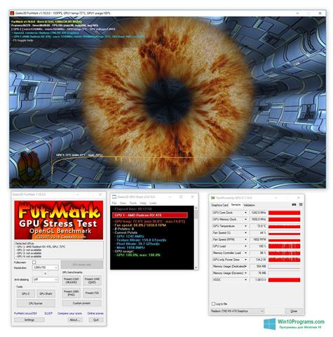 Скриншот программы FurMark для Windows 10