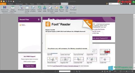 Скриншот программы Foxit Reader для Windows 10