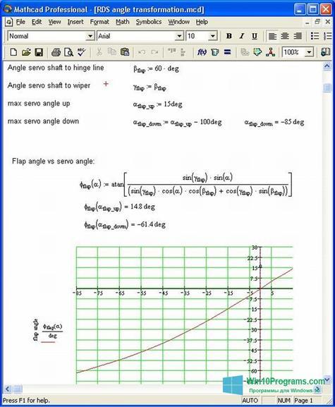 Скриншот программы MathCAD для Windows 10
