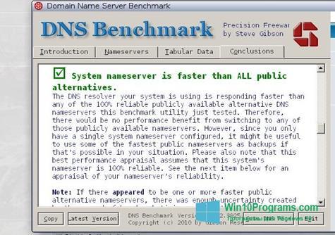 Скриншот программы DNS Benchmark для Windows 10