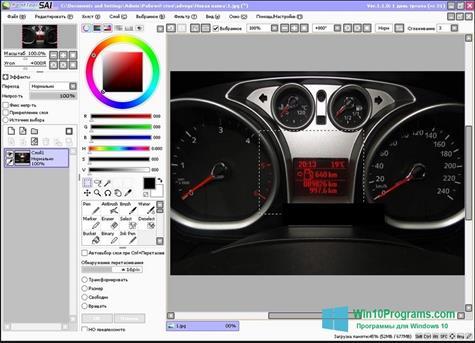 Скриншот программы Paint Tool SAI для Windows 10