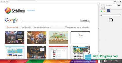 Скриншот программы Orbitum для Windows 10