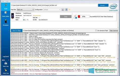 Скриншот программы FlashBoot для Windows 10