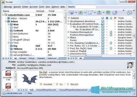 Скриншот программы The Bat! для Windows 10