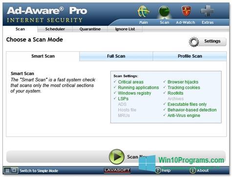 Скриншот программы Ad-Aware для Windows 10