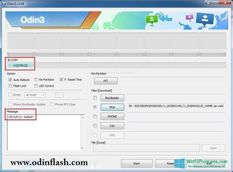 Скриншот программы Odin для Windows 10