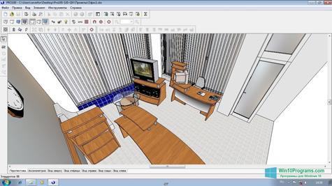 Скриншот программы PRO100 для Windows 10