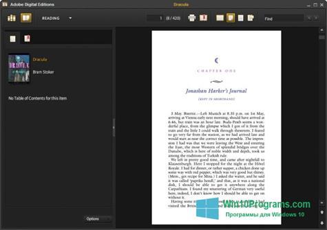 Скриншот программы Adobe Digital Editions для Windows 10