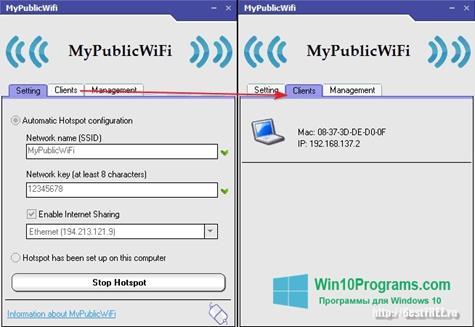 Скриншот программы MyPublicWiFi для Windows 10