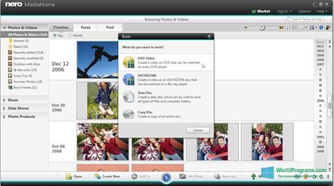 Скриншот программы Nero MediaHome для Windows 10
