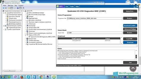 Скриншот программы Switch Off для Windows 10