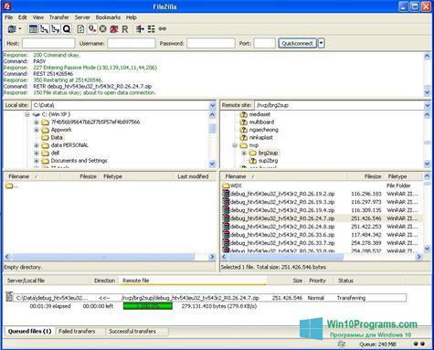 Скриншот программы FileZilla для Windows 10