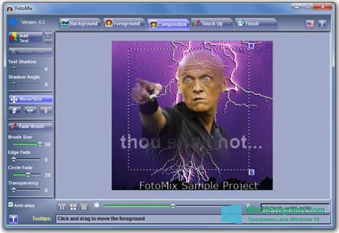 Скриншот программы FotoMix для Windows 10