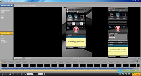 Скриншот программы HyperCam для Windows 10