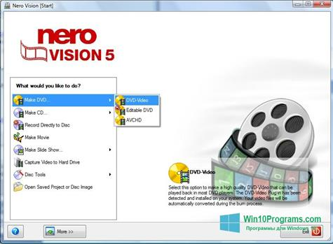 Скриншот программы Nero Vision для Windows 10