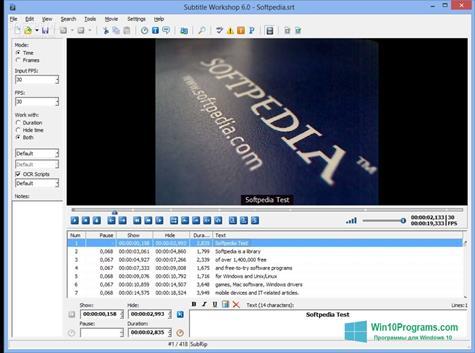 Скриншот программы Subtitle Workshop для Windows 10