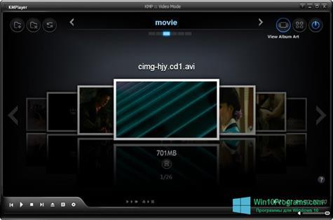 Скриншот программы KMPlayer для Windows 10