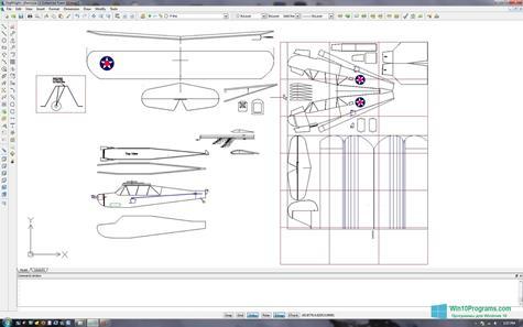 Скриншот программы DraftSight для Windows 10