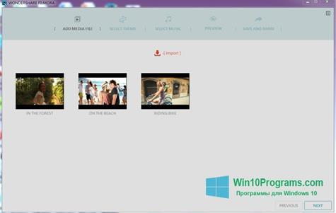 Скриншот программы Wondershare Filmora для Windows 10