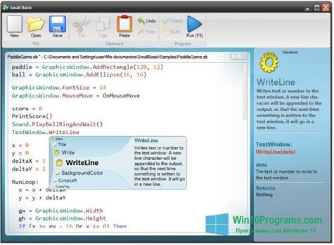 Скриншот программы Small Basic для Windows 10