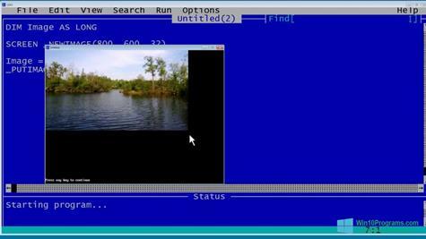 Скриншот программы QBasic для Windows 10