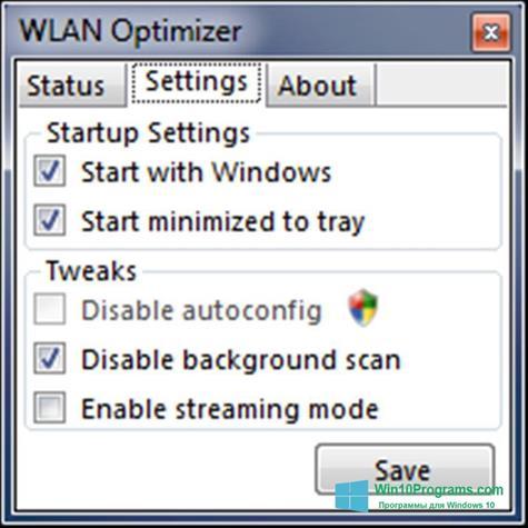 Скриншот программы WLAN Optimizer для Windows 10