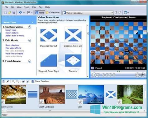 Скриншот программы Windows Movie Maker для Windows 10