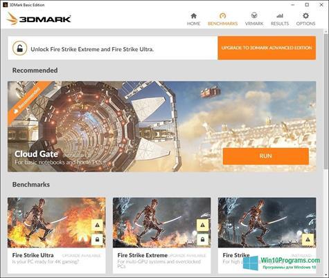 Скриншот программы 3DMark для Windows 10