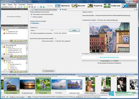 Скриншот программы Редактор фотографий для Windows 10