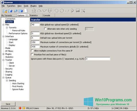 Скриншот программы Vuze для Windows 10