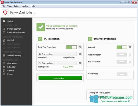 Скриншот программы avira free antivirus для Windows 10