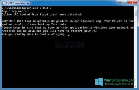 Скриншот программы ESET Uninstaller для Windows 10