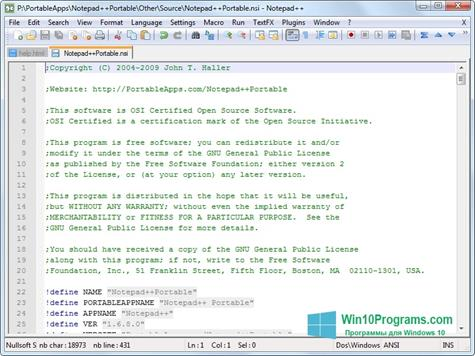 Скриншот программы Notepad++ для Windows 10