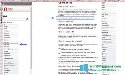 Скриншот программы opera turbo для Windows 10