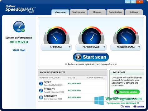 Скриншот программы SpeedUpMyPC для Windows 10