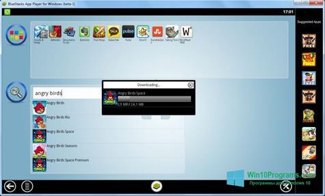Скриншот программы BlueStacks для Windows 10