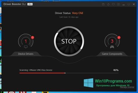 Скриншот программы Driver Booster для Windows 10