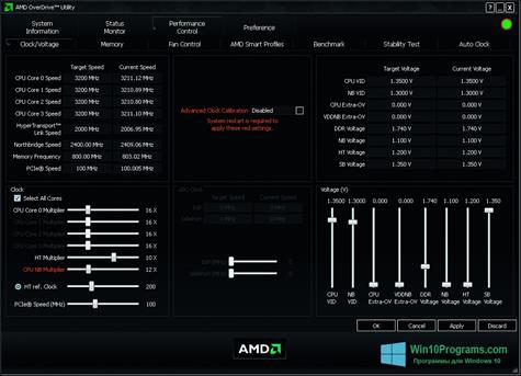 Скриншот программы AMD Overdrive для Windows 10
