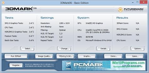 Скриншот программы 3DMark06 для Windows 10