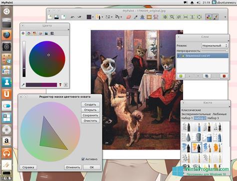 Скриншот программы MyPaint для Windows 10