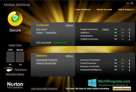 Скриншот программы Norton AntiVirus для Windows 10