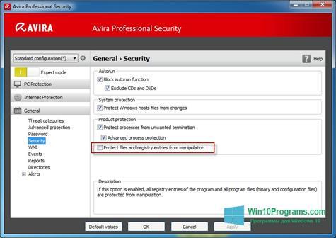 Скриншот программы Avira Professional Security для Windows 10