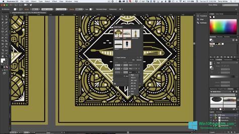 Скриншот программы Adobe Illustrator CC для Windows 10