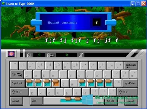 Скриншот программы BabyType для Windows 10
