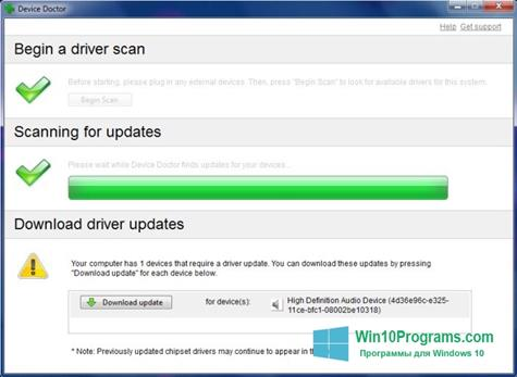 Скриншот программы Device Doctor для Windows 10