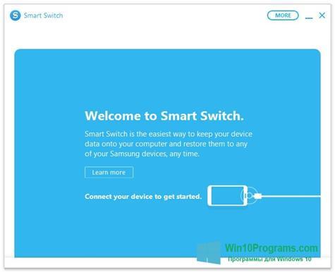 Скриншот программы Samsung Smart Switch для Windows 10