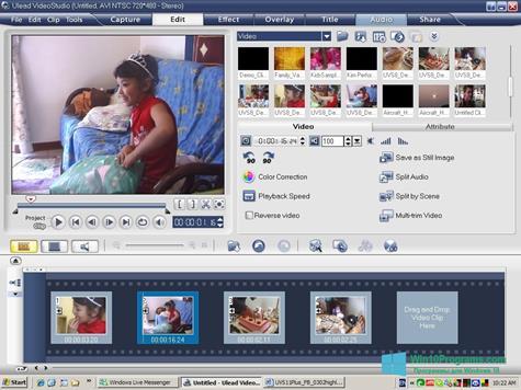 Скриншот программы Ulead VideoStudio для Windows 10
