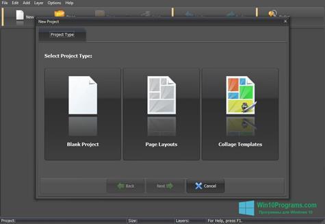 Скриншот программы PhotoMixCollage для Windows 10