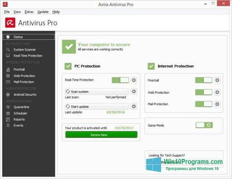 Скриншот программы Avira Antivirus для Windows 10
